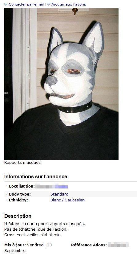 Rapports masqués