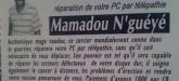 noid-mamadou1.jpg